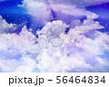星空に浮かぶ雲 56464834