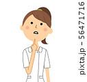 看護師 考える 56471716