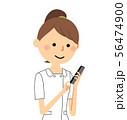 看護師 スマートフォン 56474900