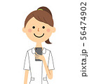 看護師 スマートフォン 56474902