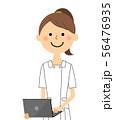 看護師 ノートPC 56476935