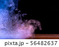 スモーキー 煙 スモーク 56482637