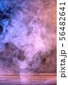 スモーキー 煙 スモーク 56482641