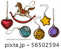 Vector set of hand drawn colored decorations, toy horse 56502594
