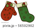 Vector set of hand drawn colored mitten, stocking 56502902