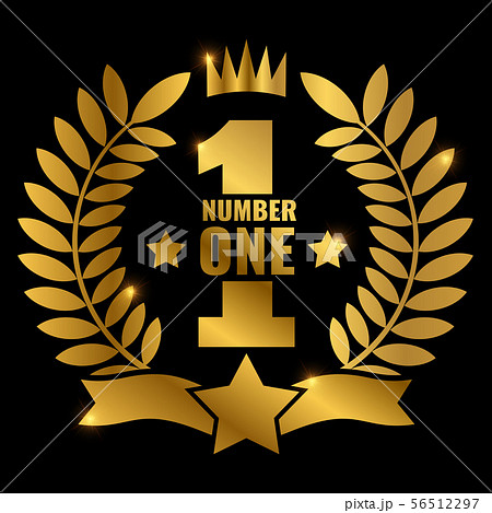 Shiny golden vector number one retro label design 56512297