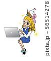 姫系OL(PC入力) 56514278