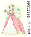 白雪姫 56571366