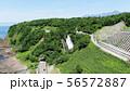 オシンコシンの滝の空撮 56572887
