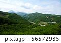 羅臼国後展望塔からの羅臼岳 56572935