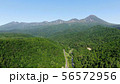 知床連山の空撮 56572956