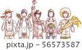 農業女子5人 バストアップ 56573587