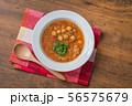 ひよこ豆のスープ モロッコ料理 Moroccan chickpea beans soup 56575679
