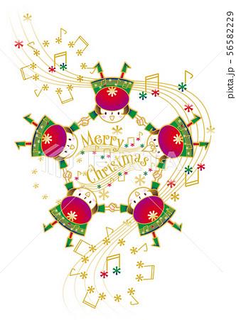 クリスマスカード 56582229
