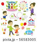 遊園地 ヒーローショー 家族 セット 56583005