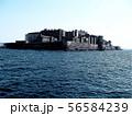 軍艦島~長崎世界遺産 56584239