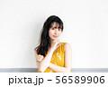 女性 美容 ファッション 56589906