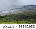 夏の阿蘇山 56592933
