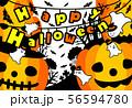 ハロウィン かぼちゃ コウモリ おばけ ポストカード 文字 56594780