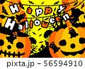 ハロウィン かぼちゃ コウモリ おばけ ポストカード 文字 56594910