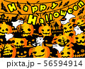 ハロウィン かぼちゃ コウモリ おばけ ポストカード 文字 56594914