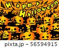 ハロウィン かぼちゃ コウモリ おばけ ポストカード 文字 56594915