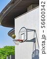 【バスケット ゴール】 56600342