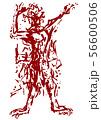 夢の中の力士 56600506