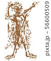 夢の中の力士 56600509