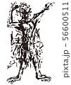夢の中の力士 56600511