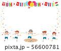 運動会のフレーム 56600781