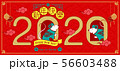 Happy new year, 2020, Chinese new year greetings, 56603488