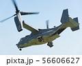 ティルトローター機の飛行 56606627