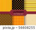 秋色パターン 56608255