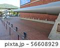 戦艦「陸奥」の主砲身(大和ミュージアム/広島県呉市宝町5-20) 56608929