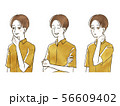 男性-表情 56609402
