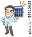 男性 電卓 計算 56610085