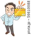男性 クレジットカード 56610088