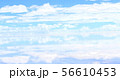 ウユニ塩湖  56610453