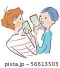 スマホを持ち笑顔で会話するカップル イラスト 56613503