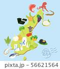 淡路島名産品マップ 56621564