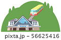 高尾山イメージ 観光地イラストアイコン 56625416