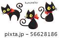 黒猫1(テクスチャ) 56628186