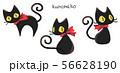 黒ネコ1(ベタ) 56628190