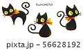 黒ネコ2(テクスチャ) 56628192