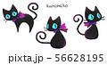 黒猫3(テクスチャ) 56628195