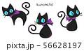 黒猫3(ベタ) 56628197