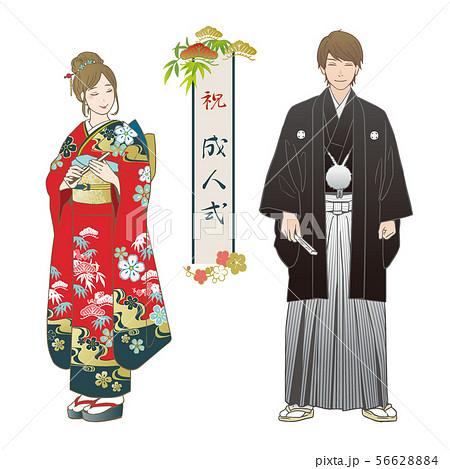 成人式の装い(振袖・紋付羽織袴) 56628884