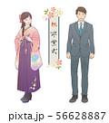 卒業式の装い(袴・スーツ) 56628887