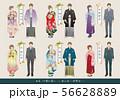 成人式・卒業式 - 男女の装い - 人物ベクターイラストセット 56628889